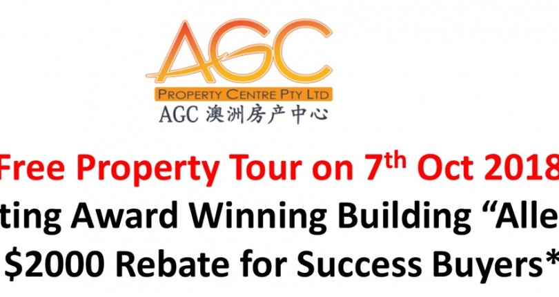 Free Property Tour